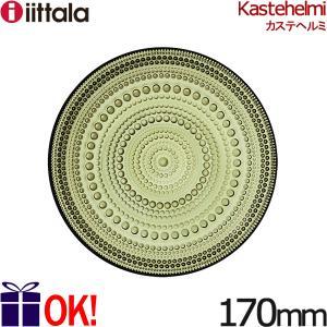 iittala イッタラ カステヘルミ Kastehelmi プレート(皿) 17cm モスグリーンの商品画像|ナビ