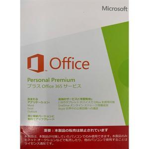 【新品未開封・送料無料】Microsoft O...の関連商品5