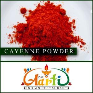 [ カイエンペッパーパウダー,Cayenne Pepper Powder ] カイエンペッパーパウダ...