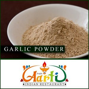 ガーリックパウダー 250g 送料無料 Garlic Powder