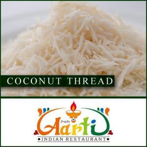 ココナッツロングカット 10kg/10000g 常温便 Coconut Long Cut ココナッツスレッド Coconut Thread