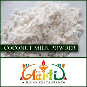 ココナッツミルクパウダー 500g