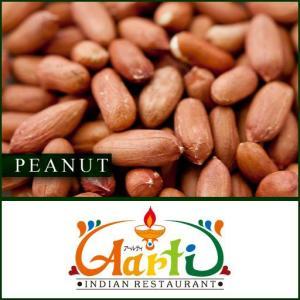 ピーナッツ 生 渋皮付き 3kg 常温便 薄皮付き