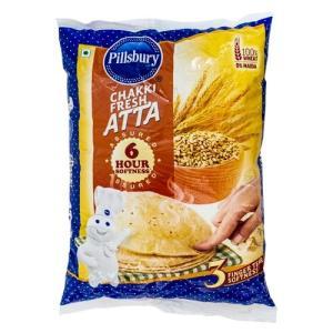アタ 全粒粉 Pillsbury 1kg インド産 常温便 Atta Whole Wheat Flour 小麦粉