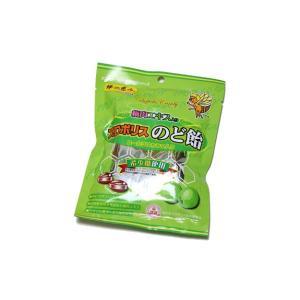 梅肉エキス入りプロポリスのど飴|aarti