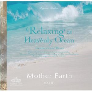 Relaxing at Heavenly Ocean 母なる海にいだかれて…|aarti