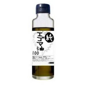 【純エゴマ油100 (黒)】...