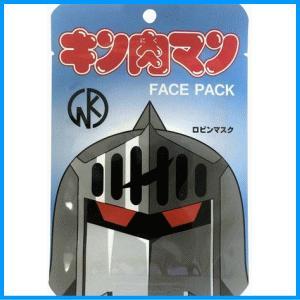 ■使用方法  1.洗顔後、水気を除去し肌を綺麗に整えます。  2.袋を開封しマスクを取り出し広げ、目...
