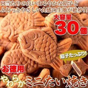 ■商品管理番号:SM00010390 ■生産地:日本 ■品名:かすてらまんじゅう ■名称:菓子 ■原...