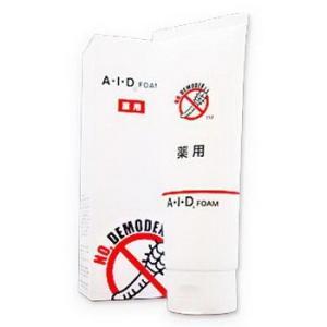 AIDフォーム[医薬部外品] 120g まつげダニ まつ毛ダニ  睫毛ダニ 顔ダニ だに ダニ 対策 洗顔 AIDソープ|aas
