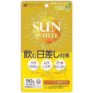 ボーテサンテラボラトリーズ 飲む日差し対策 サンホワイト 90粒の商品画像|ナビ