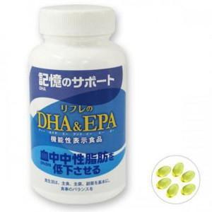 リフレのDHA&EPA 186粒 2個以上代引送料無料 5個で1個オマケ
