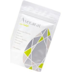 アセカラット|aas