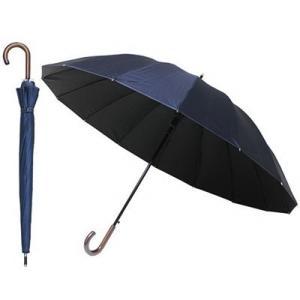 耐風16本骨サマーシールドBJ長傘 7231(ネイビー 傘 雨傘 耐風構造 グラスファイバー 16本骨 頑丈 強風)の商品画像|ナビ