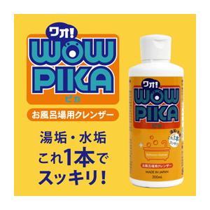 ワオ! ピカ 200mL お風呂場用クレンザー WOW PIKA ワオピカの商品画像|ナビ