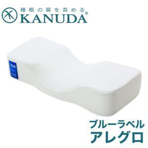 カヌダ ブルーラベル アレグロ枕|aas