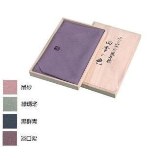 宮井 ふろしき 四季の色 絹75cm幅