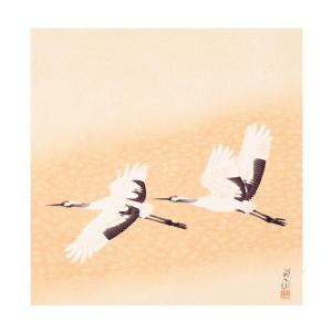宮井 ふろしき 名作ふろしき 絹68cm幅 岩橋英遠 飛鶴 11-4710-45