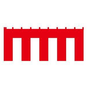 紅白幕 1間×5間 トロピカル TBRWM004