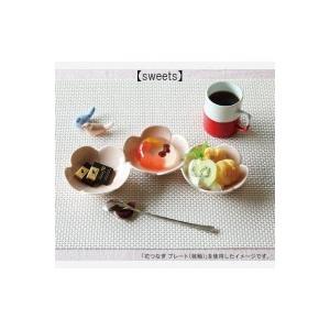 おもてなし produced by 田中ゆかり 花つなぎ プレートの商品画像|ナビ
