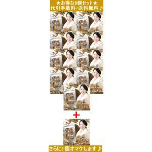 送料無料【キノコパニックSOS 30粒x9+1】しいたけ、エリンギ、えのき茸、舞茸…成分凝縮きのこダイエットサプリキノコキトサン きのこ キノコ 茸|aas