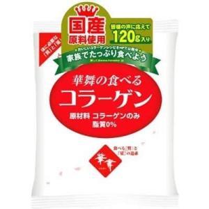 【華舞の食べるコラーゲン120g】コラーゲン100%!!華舞食べるコラーゲン※クーポン使用不可|aas