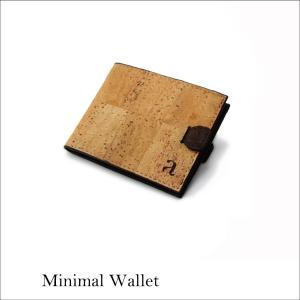 二つ折り財布 ナチュラル&ブラウン コルク製  一年保証|aasha-shop