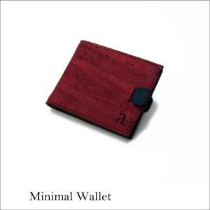 二つ折り財布マルーン&ブラック コルク製  一年保証|aasha-shop