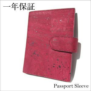 パスポートケース(手帳カバー) 赤&黒コルク製 一年保証 aasha-shop