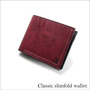 二つ折り財布 マルーン&ブラック コルク製  一年保証|aasha-shop