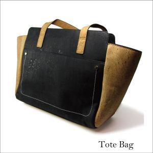 トートバッグ コルク製 ナチュラル&ブラック ビーガン 一年保証|aasha-shop