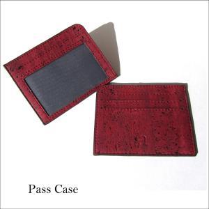 パスケース 赤 コルク製 ビーガン  一年保証|aasha-shop