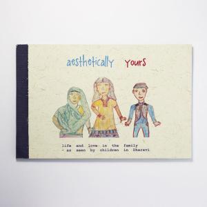 【Zine】Aesthetically yours aasha-shop