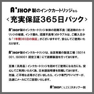 リコー GC31 (K×2/C/M/Y) 顔料5本セット RICOH 互換インクカートリッジ 残量表示 ICチップ付 GC31 印刷|aashop|03