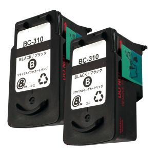 キヤノン BC-310XLBK(ブラック)2本セット 純正カートリッジ(リサイクル・再生品)残量表示...