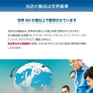 ブラウン (BRAUN) オーラルB (Oral-B) マルチアクションブラシ 対応 EB-50 電動歯ブラシ用 互換 替えブラシ (8本セット) 【保証付】|aashop|05