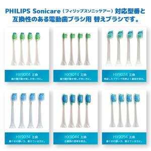 ブラウン オーラルB・フィリップス ソニッケアー 電動歯ブラシ対応 互換替え ブラシヘッド 選べる 1パック【保証付】|aashop|03