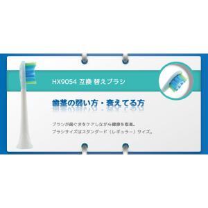 ブラウン オーラルB・フィリップス ソニッケアー 電動歯ブラシ対応 互換替え ブラシヘッド 選べる 1パック【保証付】|aashop|09