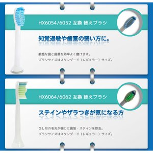 オープン記念セール ブラウン オーラルB・フィリップス ソニッケアー 電動歯ブラシ対応 互換替え ブラシヘッド 自由に選べる 2パック 福袋 よりどり|aashop|05