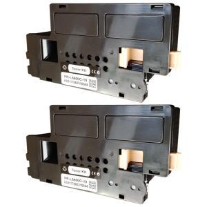 NEC PR-L5600C(BK/ブラック) 2本セット 互換トナーカートリッジ 製造番号(シリアル...