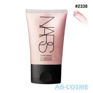 NARS ナーズ メーキャップイルミネイター #2336 COPACABANA 30mlの商品画像|ナビ