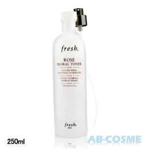 フレッシュ FRESH ローズ フローラル トナー 250ml[ 化粧水 ]