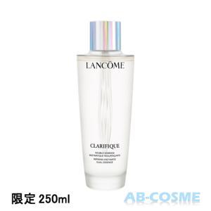 ランコム LANCOME クラリフィックデュアルエッセンスローション 250ml 限定 [ 化粧水 ]☆新入荷05 2020春|ab-cos