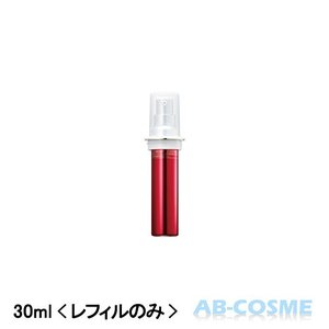 アスタリフト ASTALIFT エッセンスデスティニー<レフィル>リニューアル 30ml[ 美容液 ] ab-cos
