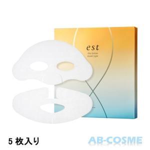 est(エスト) ザ ローション マスク 5枚の商品画像 ナビ