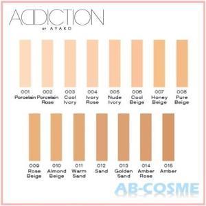 アディクション ADDICTION ザスキンケアファンデーション SPF25/PA++ 30ml[ リキッドファンデーション ]|ab-cos|02