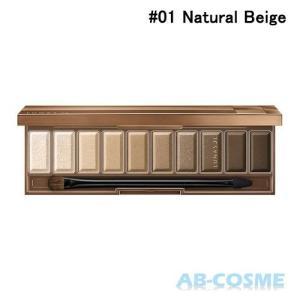 アイシャドウ カネボウ ルナソル LUNASOL ザ ベージュアイズ 14g #01 Natural Beigeの商品画像|ナビ