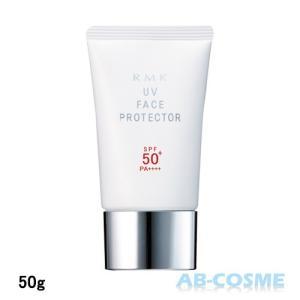 RMK アールエムケー UVフェイスプロテクター50 SPF50+/PA++++ 50g[ 日焼け止め(顔用) ]|ab-cos