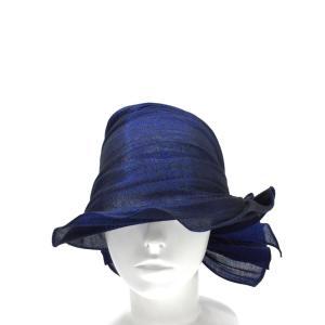 ファッションバイザー・リボン メタリック ブルー|abacastyle