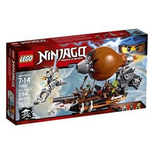 6135831 LEGO Ninjago Raid Zeppelin 70603 abareusagi-usa